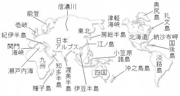 世界は日本にどう対応?